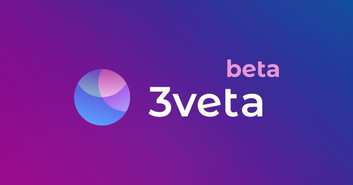 3veta.com е онлайн и официално в бета!